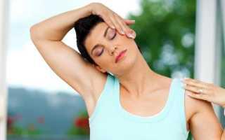 Зарядка при остеохондрозе шейного