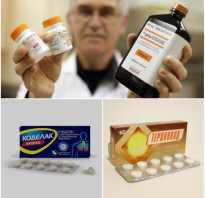 Горловой кашель чем лечить