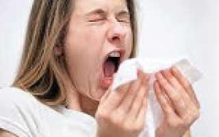 Симптомы аллергии у взрослых на пыль