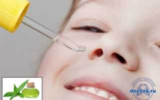 Лечение насморка соком алоэ у детей