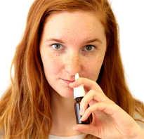 Спрей для носа недорогой эффективный