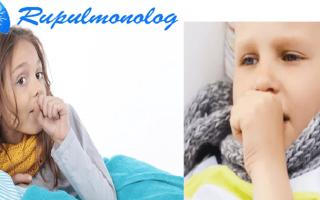 Невротический кашель у взрослых