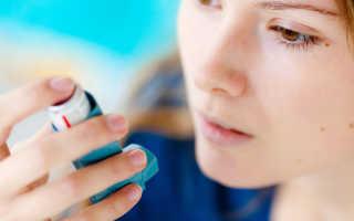 Терапия при бронхиальной астме