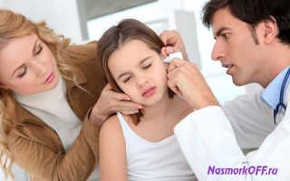 Как снять воспаление уха в домашних условиях