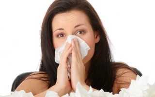 Мази для слизистой носа