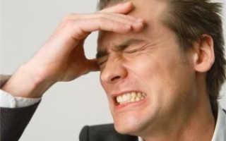 Фронтит лобных пазух симптомы