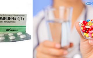 Сколько колят антибиотики в больнице