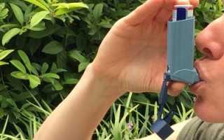 Какие лекарства положены бесплатно астматикам