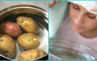 Как правильно сделать ингаляцию с картошкой