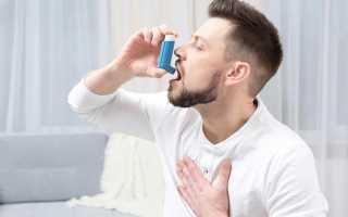 Симптомы при бронхиальной астме у взрослых