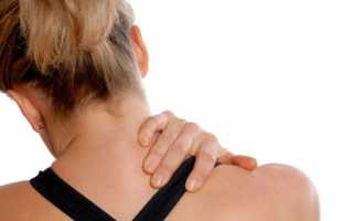 Болит сзади шея и плечи