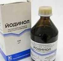 Полоскание йодинолом