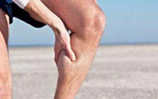 Боль в икрах ног лечение народными средствами