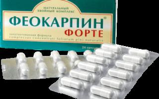 Нарушение липидного обмена лечение народными средствами