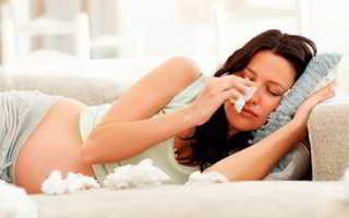 Кашель при беременности лечение