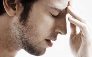 Фронтит симптомы причины