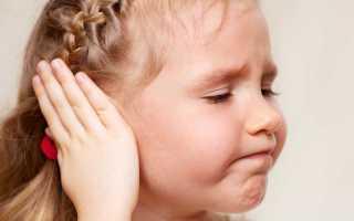 У ребенка резкая боль в ухе