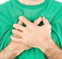 В груди тяжело дышать