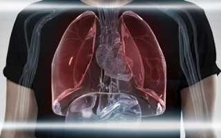 Рак легких 2 стадия можно ли вылечить