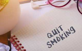 Организм восстанавливается после курения