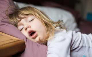 Кашель у ребенка ночью как помочь