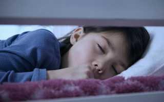 Ребёнок подкашливает по ночам