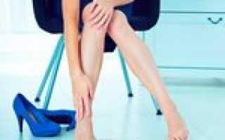 Слабость в ногах усталость