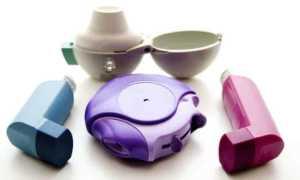 Порошковые ингаляторы при астме