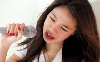 Как сделать чтоб пропал голос