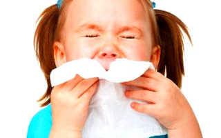 Влажный кашель с температурой у ребенка