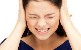 Как лечить народными средствами шум в ушах