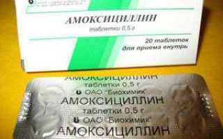 Таблетки антибиотики от простуды