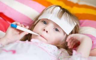 Прикорневая пневмония у детей лечение