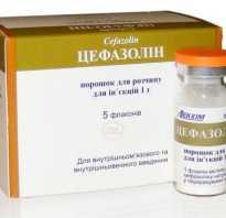 Цефазолин капать в нос детям