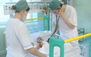 Таблетки от менингита