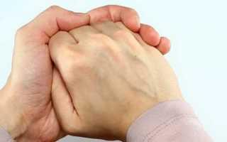 Сводит пальцы рук и ног
