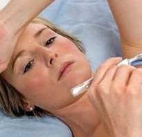 Симптомы отита температура