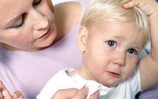 У ребенка заложено ухо но не болит