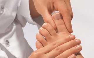 Средство для профилактики грибка ногтей