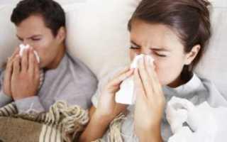 Грипп как лечить в домашних