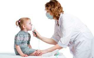 Лечение обструктивного бронхита у детей народными средствами