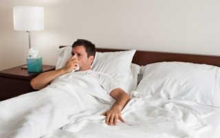 Симптомы при раке легких перед смертью