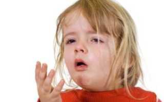 Рвота при кашле у ребенка