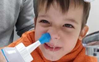 Промывание носа физраствором ребенку видео