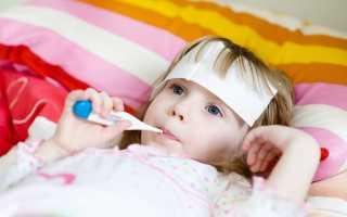Орви у годовалого ребенка лечение