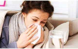 Все симптомы гриппа но нет температуры