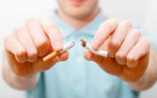 Если бросить курить то организм восстановится