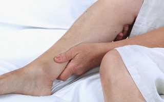 Болят ноги стопы лечение