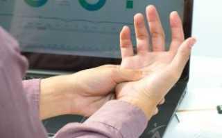 Что делать немеют пальцы левой руки