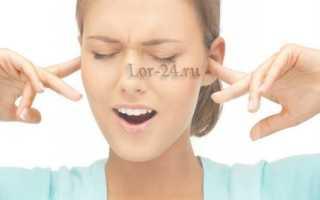 Почему после сна закладывает уши